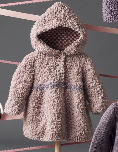 Bombon Hooded Baby Jacket 6608